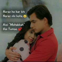 Aisa hi h hamara bhi h na smilu Forever Love Quotes, First Love Quotes, Love Quotes Poetry, Secret Love Quotes, Love Husband Quotes, True Love Quotes, Love Quotes For Him, True Quotes, Muslim Love Quotes