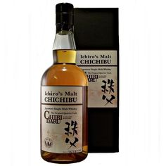 Chichibu Chibidaru 2010 Japanese Single Malt Whisky the original quarter cask available to buy online at specialist whisky shop…