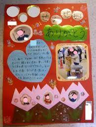 カード へ 幼稚園 の 先生 の メッセージ