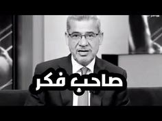 خواطر مصطفى الاغا - YouTube Music, Youtube, Fictional Characters, Musica, Musik, Muziek, Fantasy Characters, Music Activities, Youtubers