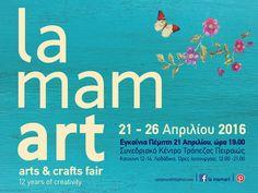 la mamart 21-26 Απριλιου 2016 #Θεσσαλονικη. Στηριζουμε το Προγραμμα Υποτροφιων της #Αμερικανικης Γεωργικης Σχολης