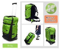 スーツケース、旅行用品をすばやくお届けします!種類も豊富!お気に入りの旅行かばんを激安で販売。お気に入りがきっと見つかります!