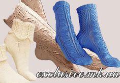 Носочки спицами на любой вкус .В подборке 5 оригинальных моделей носочков С ОПИСАНИЕМ!!!