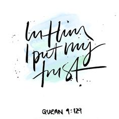 Trust God #allah #brushlettering #watercolour
