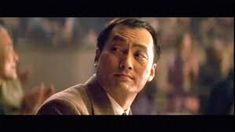 Image result for ken watanabe, the chairman