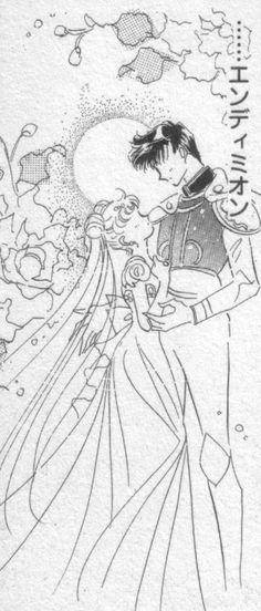 "Princess Serenity & Prince Endymion from ""Sailor Moon"" series by manga artist Naoko Takeuchi."