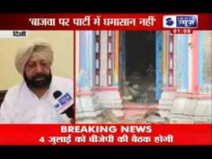 India News : Former Punjab chief minister Amrinder Singh (exclusively)