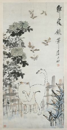 Xugu (Chinese, 1823–1896) - Cat and Butterfly - Hanging scroll; ink and color on paper - China, Qing dynasty (1644–1911), 19th century