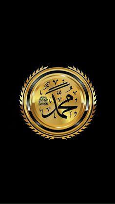 Arabic Calligraphy Art, Arabic Art, Caligraphy, Islamic Images, Islamic Pictures, Islamic Quotes, Allah Wallpaper, Islamic Wallpaper, Ali Islam