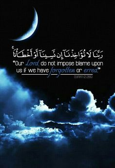 A lost soul in search of Paradise Beautiful Quran Quotes, Beautiful Prayers, Quran Quotes Love, Quran Quotes Inspirational, Islamic Love Quotes, Arabic Quotes, Hindi Quotes, Hadith Quotes, Allah Quotes
