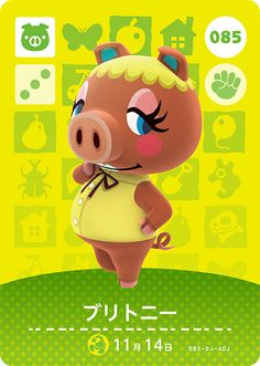 Animal Crossing amiibo cards and amiibo figures - Official Site- Animal Crossing amiibo cards Animal Crossing Amiibo Cards, Animal Crossing Characters, Animal Crossing Villagers, Animal Crossing Pocket Camp, Animal Crossing Game, Nintendo 3ds, Acnl Villagers, Types Of Bacon, Pig Character