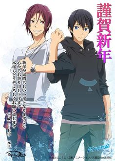 Haru and Rin - Good Lord! So beautiful and their clothes are awesome!