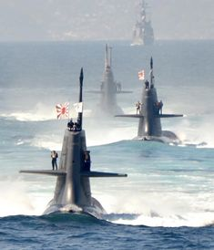 Battle Ships, Yellow Submarine, Armored Vehicles, Military History, Fighter Jets, Aircraft, Boat, Water, Hale Navy