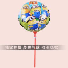 # Sales Prices New HOT SELL 8.5inch minion foil balloon within stick cartoon aluminum balloon inflatable balloon [Xkst0ESe] Black Friday New HOT SELL 8.5inch minion foil balloon within stick cartoon aluminum balloon inflatable balloon [s5SEcjL] Cyber Monday [0fwj7E]