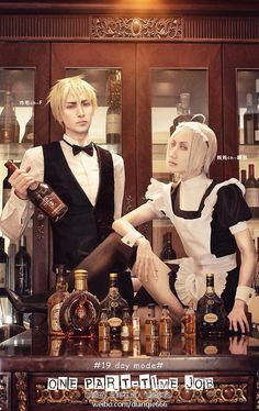 zhan zhengxi & jian yi cosplay 19 days
