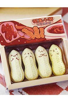 Photo2: Kawaii Eraser Set - Peanuts
