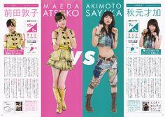 AKB48猜拳大会2011公式书, #AKB48 #Flying_get #japan #idol #Japanese_girl #Maeda_Atsuko #Acchan