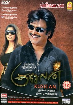 kuselan tamil movie online   rajinikanth meena and nayantara