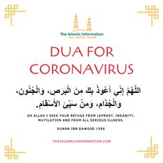 Coronavirus is spreading and protection from it is very tough. We at The Islamic Information present you the dua for Coronavirus protection. Islamic Phrases, Islamic Messages, Islamic Images, Islamic Teachings, Islamic Dua, Allah Quotes, Muslim Quotes, Prophet Quotes, Dua For Health