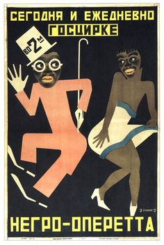 The Brothers Stenberg - Today and Daily at the State Cirus, The Negro Operetta, 1926
