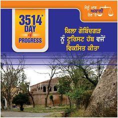 Akali Dal led Government of Punjab has taken emphatic steps to encourage cultural and historical tourism in Punjab through various measures. #9YearsofProgress #AkaliDal #ProgressivePunjab