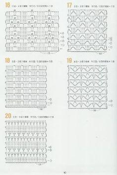 262 crochet patterns Beautiful crochet stitches and edgings. Crochet Stitches Chart, Crochet Motifs, Crochet Diagram, Filet Crochet, Crochet Doilies, Crochet Patterns, Knitting Patterns, Crochet Home, Pattern Books