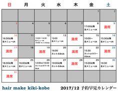 オススメ!!!東門街にあるきぬやというお好み焼きのお店に行ってきた kikikobe 新着ブログです
