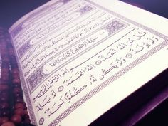 book holy quran path to god worship of god of god Holy Quran, Sufi, Cool Wallpaper, Word Of God, Worship, Holy Holy, Faith, Words, Wallpapers