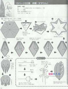简单花卉手工折纸铃兰花的折法图谱教程详细步骤