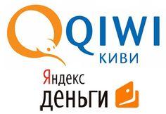 Как обменять Киви на Яндекс Деньги  Большинство предприятий, ведущих свою хозяйственную деятельность в сети интернет или принимающих электронные деньги для оплаты товаров или предоставля...