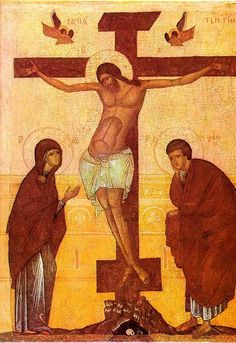 The Crucifixion. Moscow School, Late 14th Century.