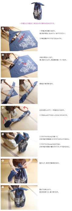 How to Wrap 2 Bottles in Furoshiki...