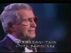 Perry Como Live - Gala Concert For President Ronald Reagan Good Music, My Music, Perry Como, President Ronald Reagan, Yokohama, Sweet Memories, Singers, Mirrored Sunglasses, Presidents