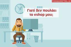 G?at? de? p????e? t? eshop �??; - WEB DESIGN|SEO|PARAMARKETING.GR