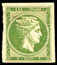 TRAVEL'IN GREECE | First postage stamp from Greece (1861-1888), Hermes head, #Greece, #travelingreece