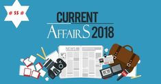 Related Search: April Editorial Latest Editorial Articles, Editorial Articles of News Paper, The Hindu Editorial Articles, 12 April Editorial Jansatta Editorial Articles The Hindu Editorial, Editorial Articles, Gk In Hindi, Gk Questions, Job Portal, Online Form, Government Jobs, Affair, Knowledge