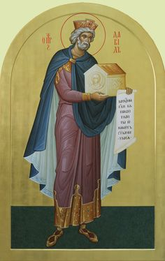 Byzantine Icons, Byzantine Art, Church Icon, King David, Old Testament, Orthodox Icons, Kirchen, Religious Art, Fresco
