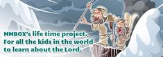 ChristianClipArts.Net | Free excellent Bible story illustrations