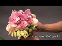 BB-2 Tips on making handtie Bridal Bouquet Demonstration,法式DIY蕙蘭花球 - YouTube