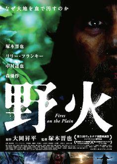 89. 野火|市川崑以来、55年振りの映像化。塚本晋也は音が怖い。これは戦争という名のゾンビ映画だ。
