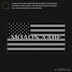 "(2x) 4"" Subdued Molon Labe American Flag Sticker Decal Self Adhesive 2A United"
