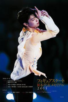 Figure Skate Nihon Daihyo Memorial 2015