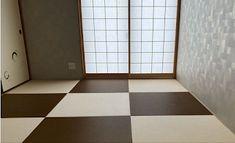 2色で市松模様、一色で市松敷き Divider, Room, Furniture, Home Decor, Bedroom, Decoration Home, Room Decor, Rooms, Home Furnishings