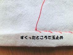裁縫の基本!まつり縫いとは?縫い方・コツを写真付きで詳しく! | ハンドメイド専科