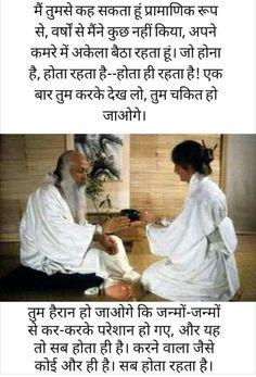 Chankya Quotes Hindi, Sufi Quotes, Karma Quotes, Motivational Quotes In Hindi, Me Quotes, Inspirational Quotes, Spiritual Messages, Spiritual Quotes, Osho Love