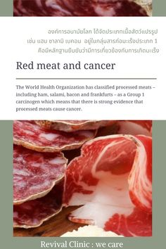 The World Health Organization has classified processed meats – including ham, salami, bacon and frankfurts – as a Group 1 carcinogen which means that there is strong evidence that processed meats cause cancer. Healthy Food Choices, Healthy Recipes, Marbled Meat, Food Protection, Processed Meats, Marinate Meat, Raw Chicken, Saturated Fat