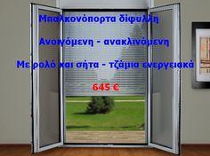 Τηλ. 210 4629400 - 2110151123 Κιν. 6984370941, e-mail : gmptexniki@hotmail.gr