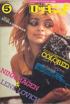 Nina Hagen in Score & Song Book Nina Hagen, I Am The One, Singer, Actresses, 1990s, Books, Music, Punk Rock, Magazines