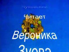 Стихи про Новый год от Вероники  Зуевой!
