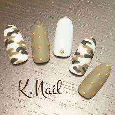 Camo nails art